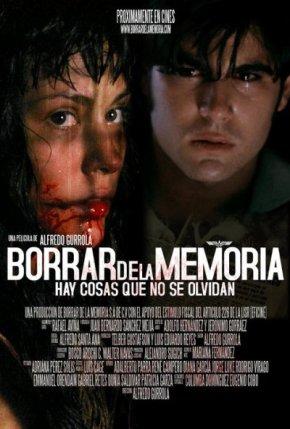 borrar_de_la_memoria